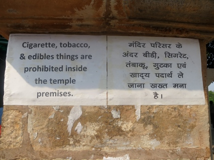 Please don't eat inside our temple