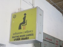 The elegance of the sign at Jhansi Station echoes the elegance of the beautiful women here
