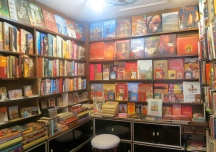 Bookshop in Varanasi