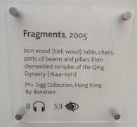 Fragments information